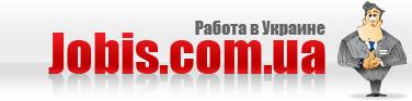 работа в Днепропетровске